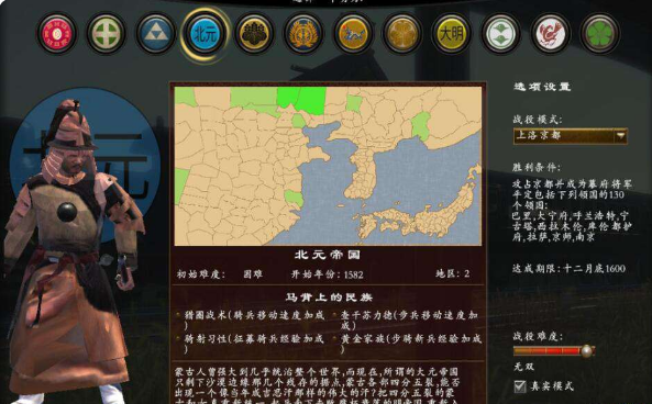 亚洲王朝-后金崛起V1.2