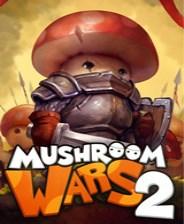 蘑菇战争2 中文版