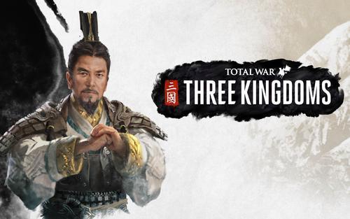 三国全面战争:刘备CG