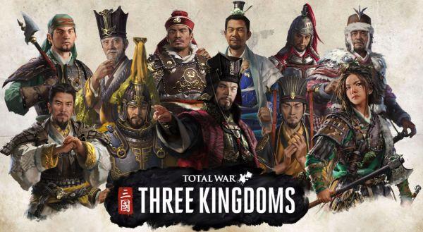 《全面战争:三国》全DLC解锁补丁