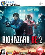 生化危机2:重制版 中文免安装版