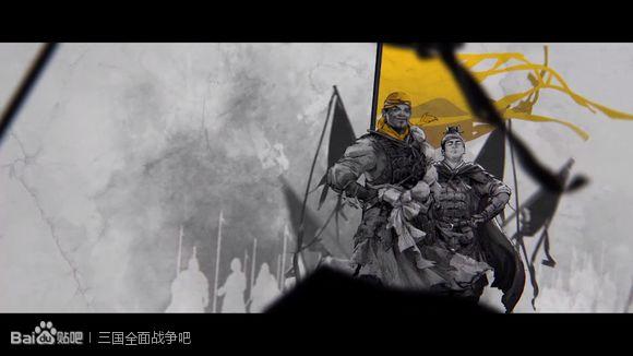 三国全面战争 东汉黄巾建筑集团公司(黄巾军发展攻略详解)
