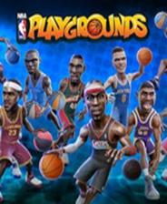NBA游乐场 中文免安装版