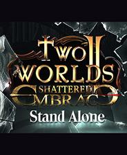 两个世界2 HD:破碎的拥抱 中文免安装版
