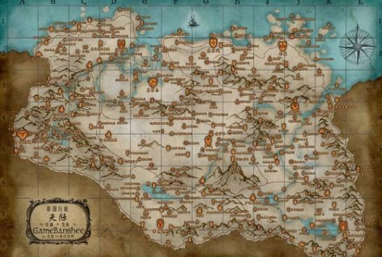 《上古卷轴5:天际》地图标志含义图解