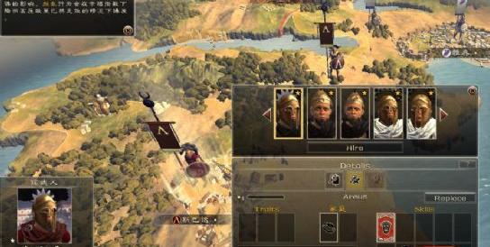《罗马2:全面战争》培养一星将军的方法
