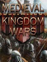 中世纪王国战争 中文免安装绿色版