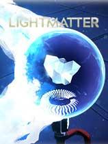 Lightmatter 中文绿色免安装版