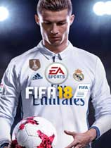FIFA 18 中文绿色免安装版