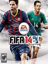FIFA 14 中文绿色免安装版