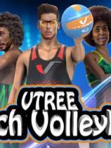 VTree沙滩排球 中文绿色免安装版
