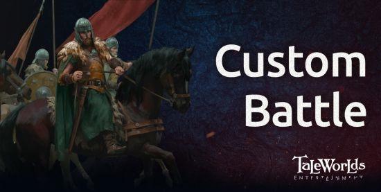 《骑马与砍杀2:领主》开发日志:自定义战斗玩法丰富 可用来练习战术
