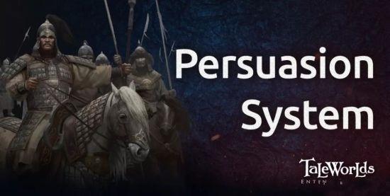《骑马与砍杀2:领主》开发日志:新增说服系统 辩才权谋不输利剑