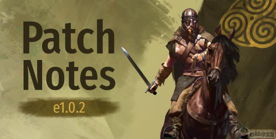 《骑马与砍杀2:霸主》更新1.0.2版本 修复大量bug、增加云存档功能