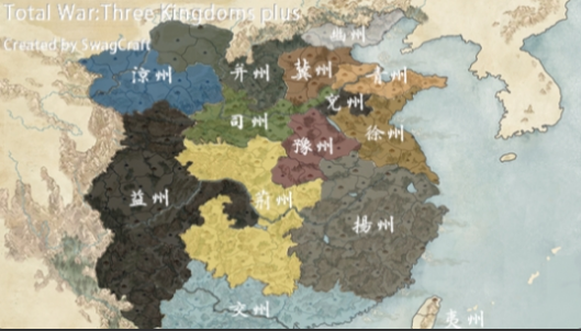 Total War:Three Kingdoms Plus 战役包