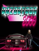 Razortron 2000 中文绿色免安装版