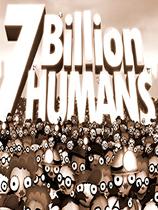70亿人 中文绿色免安装版