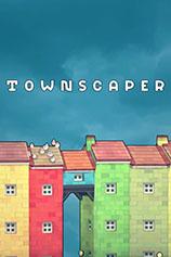 Townscaper 中文绿色免安装版