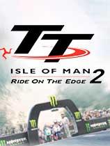 曼岛TT赛事:边缘竞速2 中文绿色免安装版