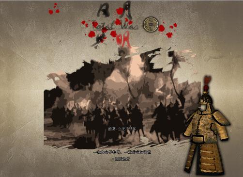 日月共明全面战争v3.6 整合版