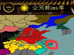 大秦帝国1.0全面战争 中原霸主(大魏)档