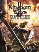 王国战争2:终极版 中文绿色免安装版