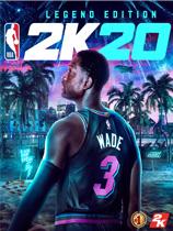 NBA 2K20 中文绿色免安装版