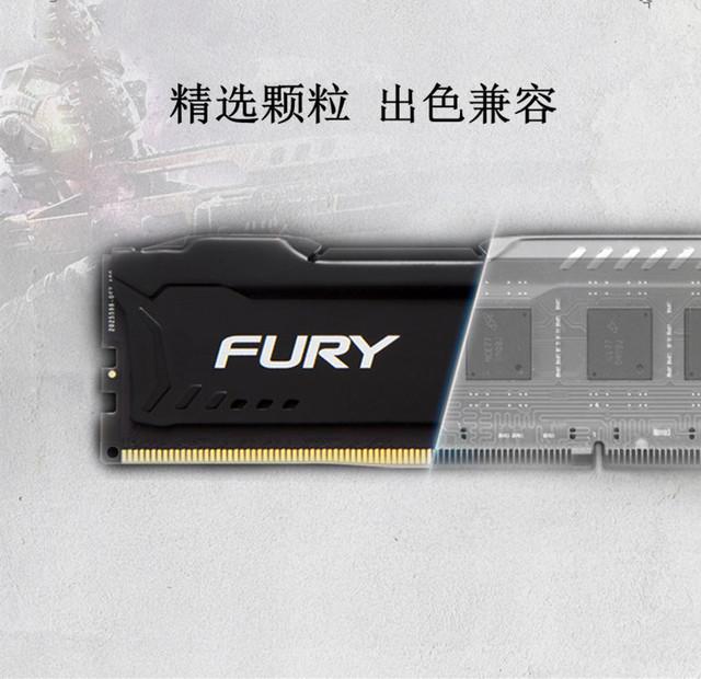 金士顿HyperX 骇客神条 DDR4 16G 台式机内存条2666频率