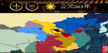 五胡1.10南北争霸档(代国)
