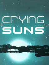 哭泣的太阳 中文绿色免安装版