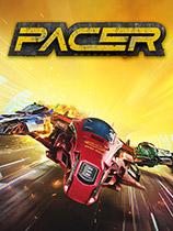 Pacer 中文绿色免安装版