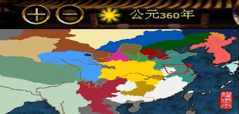 五胡2.0刘裕称帝建国档 (刘裕)