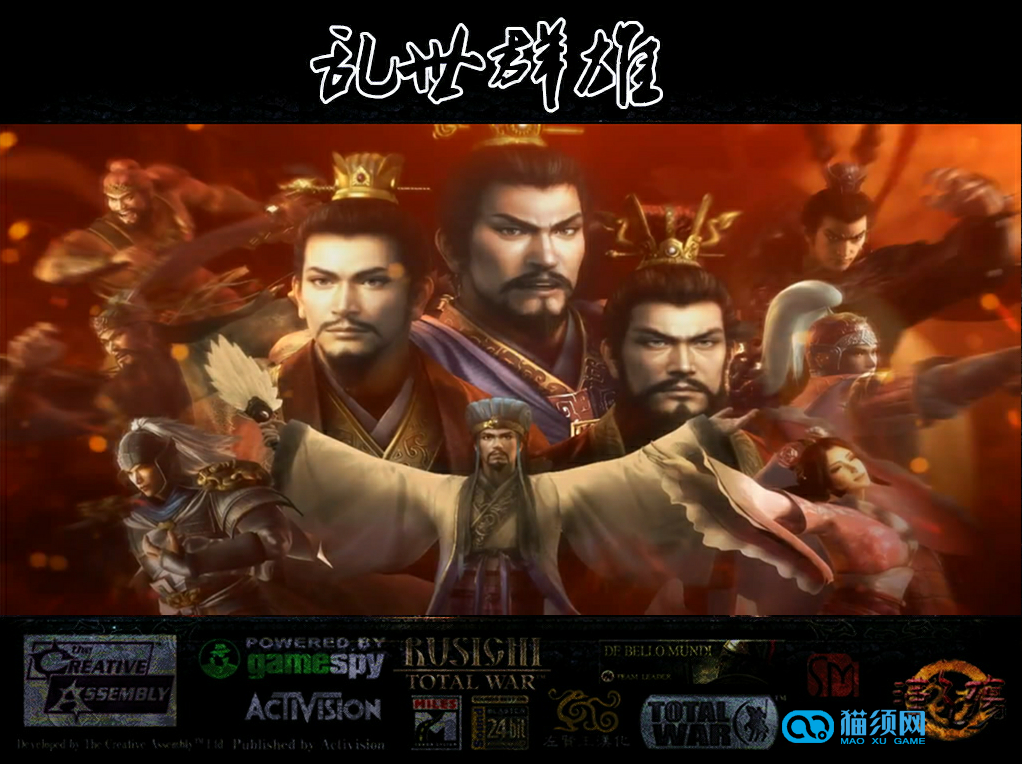 乱世群雄:汉匈大战全面战争v1.2 (整合版)