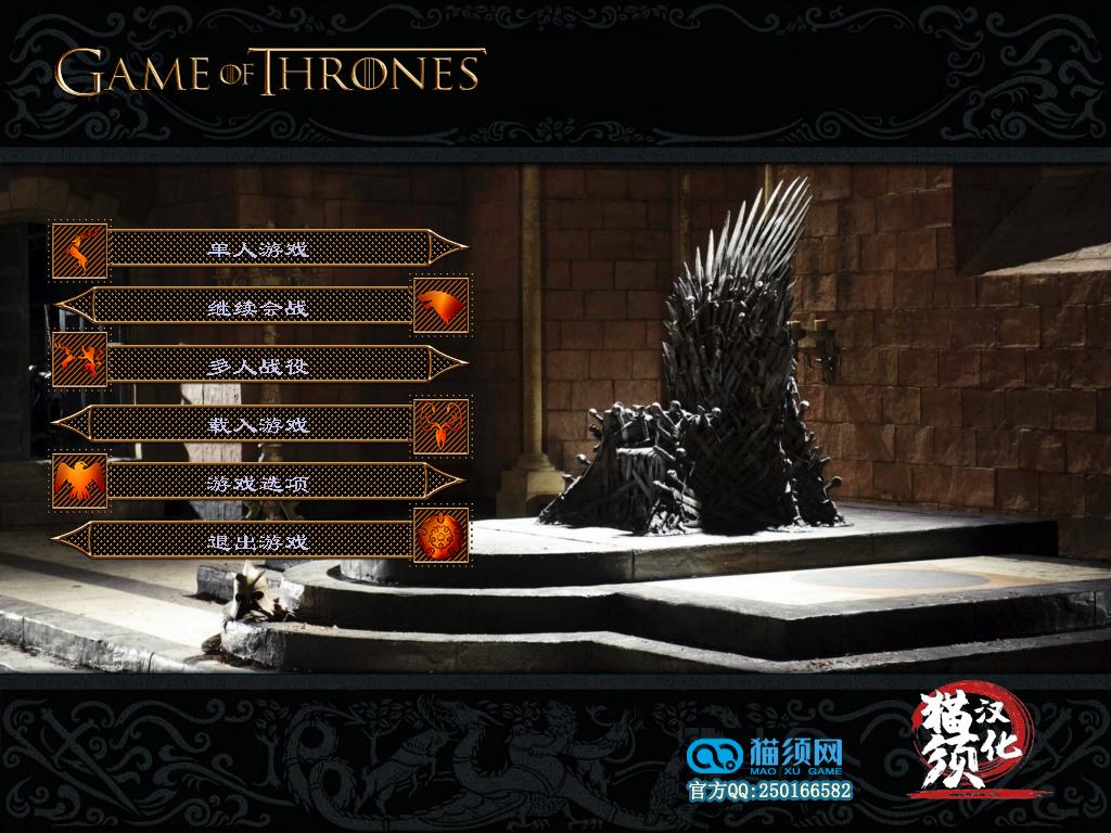 权利的游戏:火与血v5.6增强汉化版