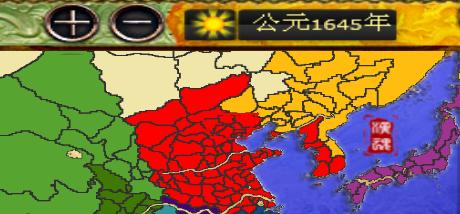 汉魂7.6重铸大明帝国档(大明)
