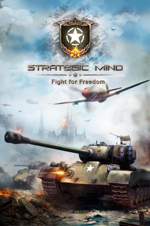 战略思维:为自由而战 中文绿色免安装版