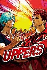 UPPERS 中文绿色免安装版