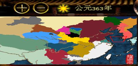 五胡2.0横扫北方存档(后赵)