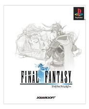 最终幻想1:像素复刻版 中文绿色免安装版