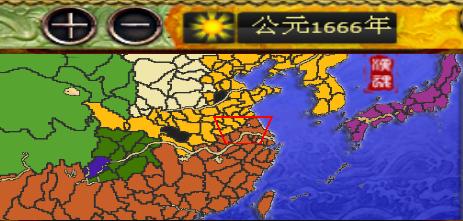 汉魂7.6南明永历皇帝(桂王)