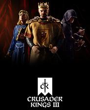 《十字军之王3》中文免安装版
